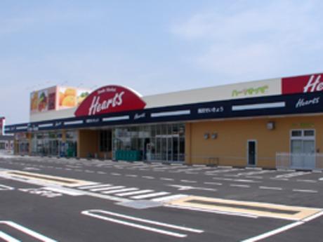 未経験者歓迎!積極募集中!生協のスーパーマーケット「ハーツ」でのお仕事です。